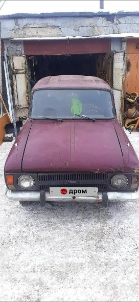 Барнаул 2125 Комби 1988