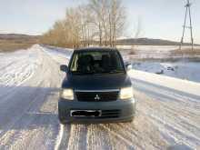 Чита eK Wagon 2006