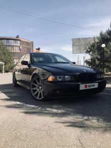 Таганрог 5-Series 2000