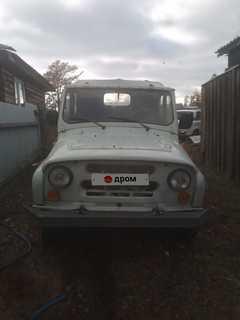 Усть-Кокса 3151 2000