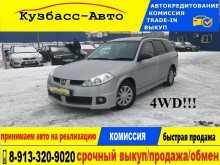 Новокузнецк Wingroad 2005