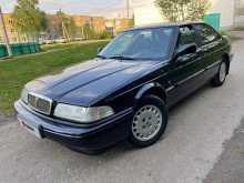 Пенза 800 1997
