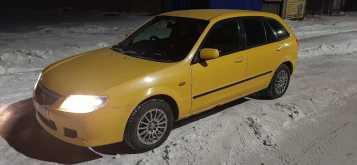 Екатеринбург Familia S-Wagon