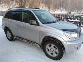 Усть-Кокса RAV4 2002