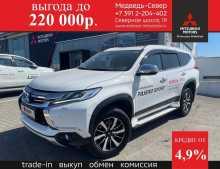 Красноярск Pajero Sport 2019