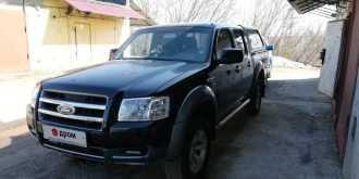 Озёрск Ranger 2008