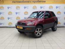 Москва RAV4 1994