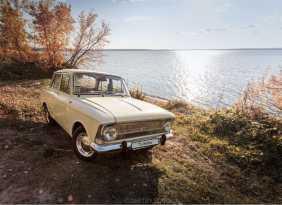 Челябинск 412 1976
