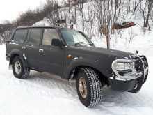 Мурманск Land Cruiser 1993