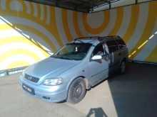 Самара Astra 2001