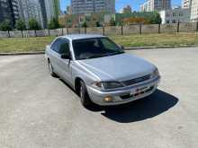 Челябинск Carina 1997
