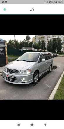 Архангельск Presage 2000