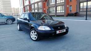 Тюмень Civic Ferio 1996