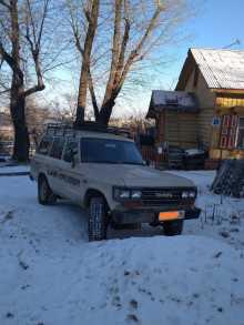 Иркутск Land Cruiser 1990