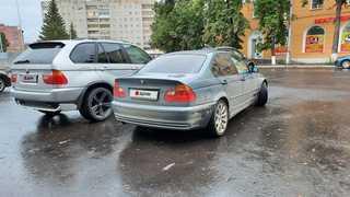 Каменск-Уральский 3-Series 1998
