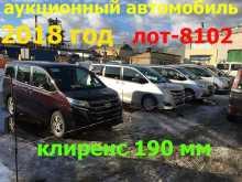 Москва Noah 2018