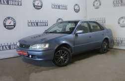 Екатеринбург Sprinter 1998