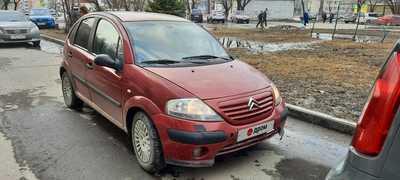 Томск C3 2002