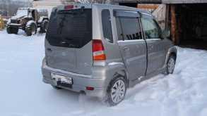 Новосибирск Toppo BJ 2001