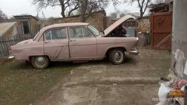 Евпатория 21 Волга 1966