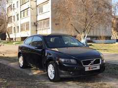 Челябинск C30 2007