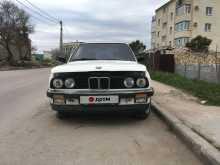 Севастополь 3-Series 1986