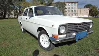 Уссурийск 24 Волга 1986