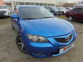 Омск Mazda Mazda3 2005