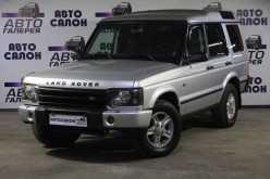 Екатеринбург Discovery 2004