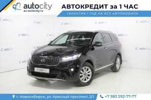 Новосибирск Kia Sorento 2019