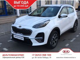 Хабаровск Sportage 2021