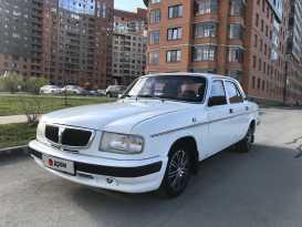Новосибирск 3110 Волга 2003