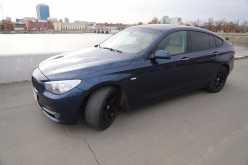 Челябинск 5-Series Gran Turismo