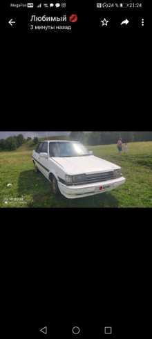 Красноярск Corona 1986