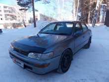 Новоуральск Corolla 1993