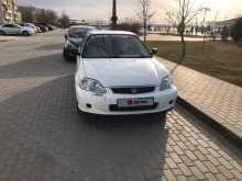 Астрахань Civic Ferio 1998