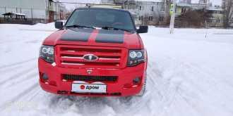 Тольятти Expedition 2008