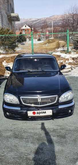 Находка 31105 Волга 2006