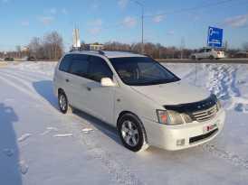 Иркутск Toyota Gaia 1999