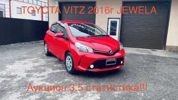 Хабаровск Vitz 2016