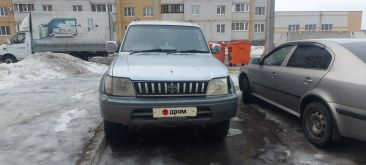 Воронеж Land Cruiser Prado