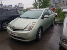 Красноярск Prius 2006