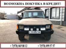 Севастополь Discovery 1993