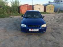 Северодвинск Accent 2000