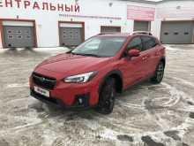 Ханты-Мансийск XV 2018