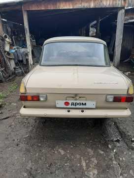 Черемхово 412 1986