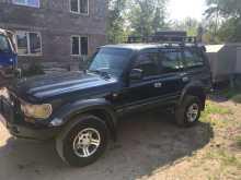 Красноярск LX450 1996