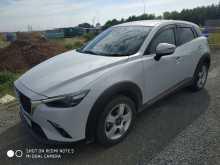 Набережные Челны CX-3 2015