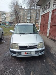 Новокузнецк Pyzar 1999