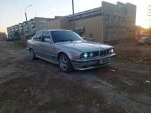 Кыштым 5-Series 1988